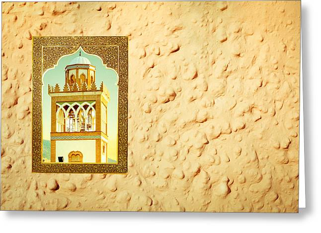 Minaret Through A Window Greeting Card by Tom Gowanlock