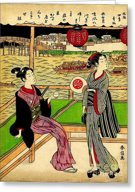 Minazuki 1770 Greeting Card
