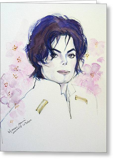 Mj In Sakura Greeting Card