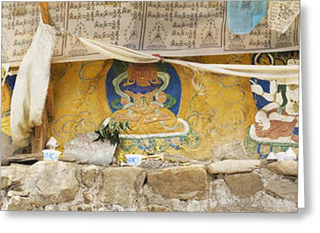 Monastery Building Near Lhasa. Buddhist Greeting Card by Phil Borges