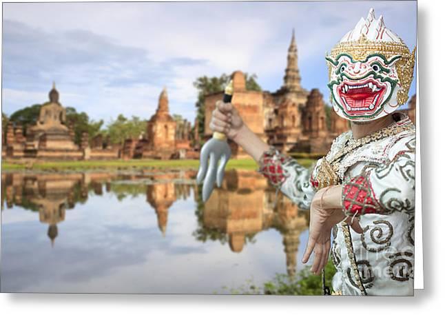 Monkey Warrior Greeting Card by Anek Suwannaphoom