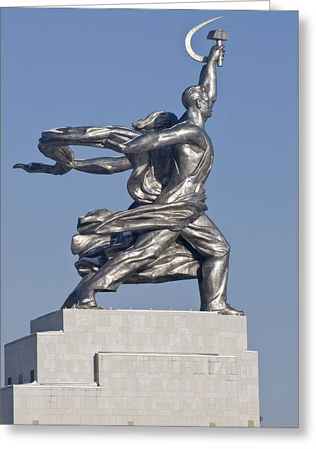Monument Greeting Card by Igor Sinitsyn
