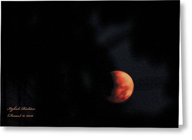 Moonlight Sonate Greeting Card by Itzhak Richter