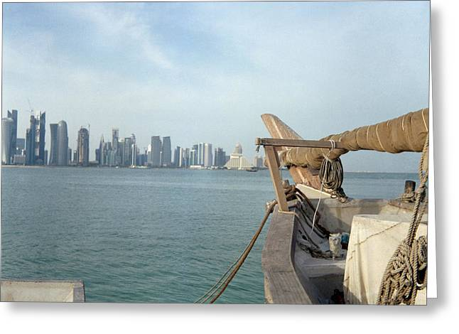 Moored Dhow And Doha Greeting Card