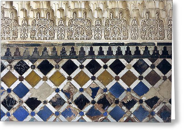 Moorish Wall Mosaic Greeting Card by Heiko Koehrer-Wagner