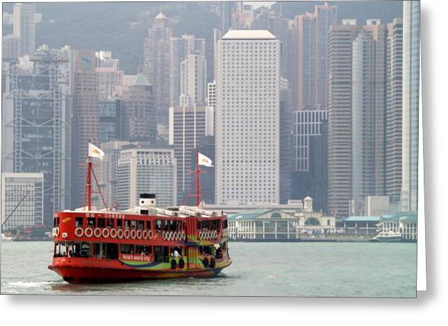 Greeting Card featuring the photograph Morning Star And Connaught Centre Hong Kong by Michael Canning