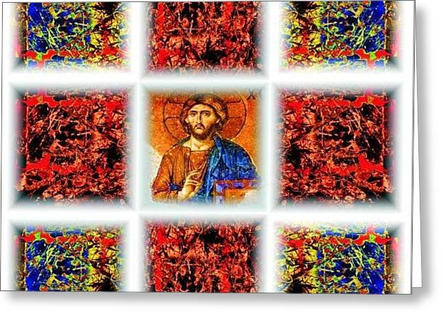 Mosaic Greeting Card by Branko Jovanovic