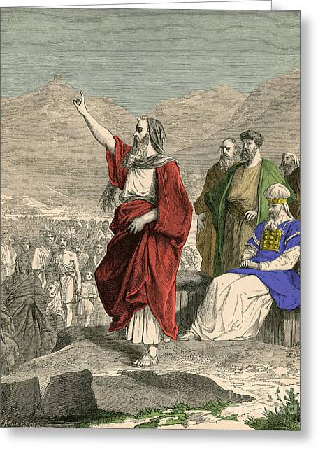 Moses, Christian, Hebrew And Muslim Greeting Card by Photo Researchers