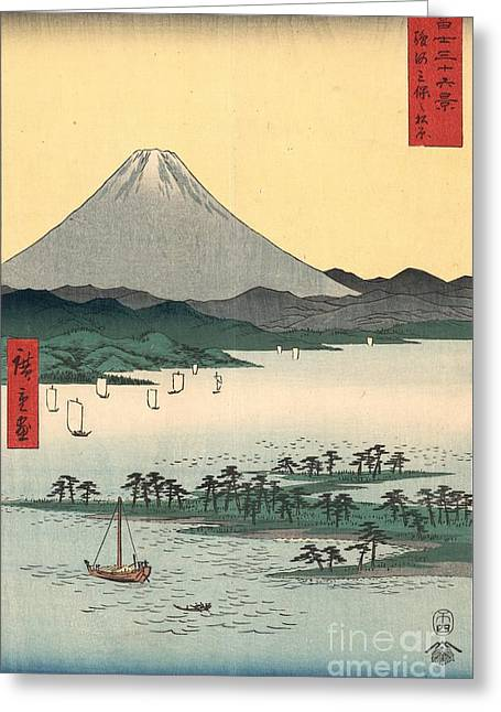 Mount Fuji From Suruga Bay Greeting Card by Padre Art