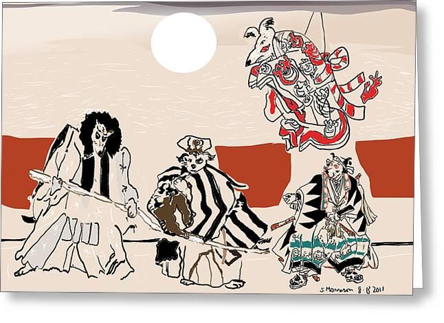 Mukikabuki Theatre Greeting Card by Susie Morrison