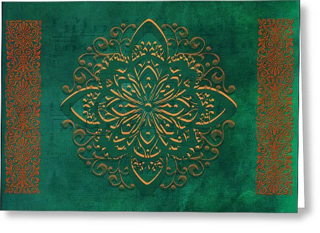 Musical Autumn Tile Greeting Card by Bonnie Bruno