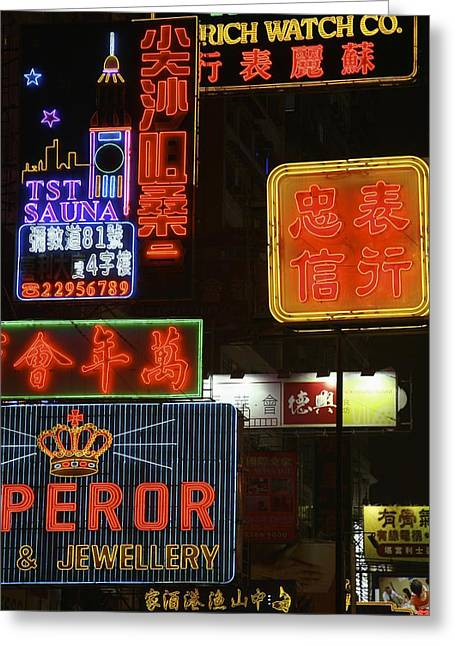 Neon Signs On Nathan Road, Close Up Greeting Card by Axiom Photographic