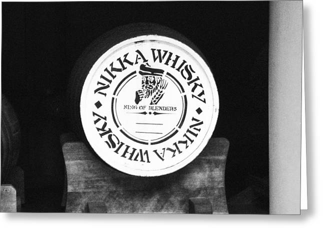 Nikka Whiskey Barrell Greeting Card by Naxart Studio