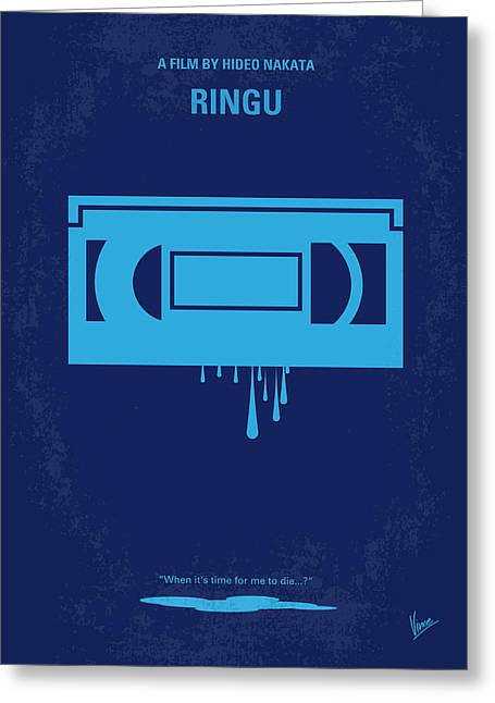No070 My Ringu Minimal Movie Poster Greeting Card by Chungkong Art
