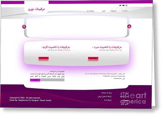 Noori Company Web Template Greeting Card by Ramin Torabi