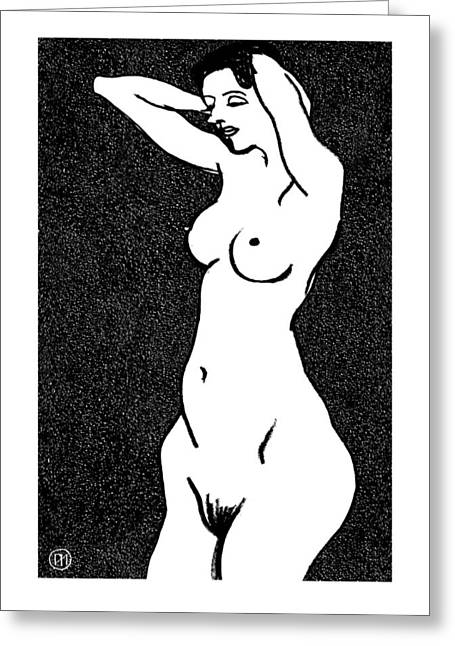 Nude Sketch 23 Greeting Card by Leonid Petrushin