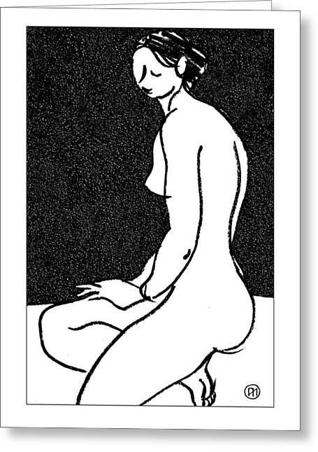 Nude Sketch 45 Greeting Card by Leonid Petrushin
