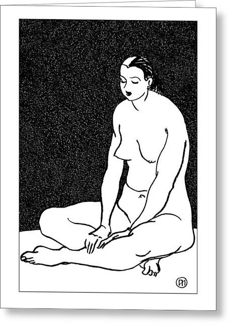 Nude Sketch 46 Greeting Card by Leonid Petrushin