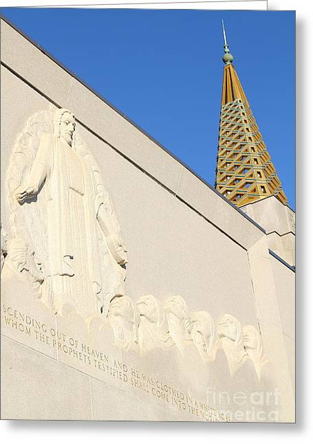 Oakland California Temple . The Church Of Jesus Christ Of Latter-day Saints . 7d11348 Greeting Card by Wingsdomain Art and Photography