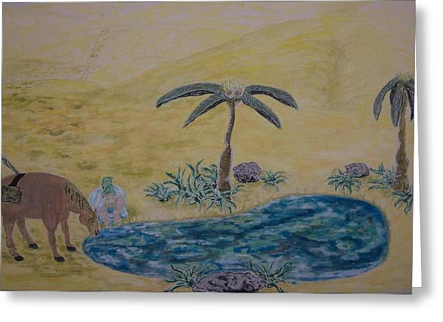 Oasis In The Desert Of My Mind Greeting Card by Timothy  Foley