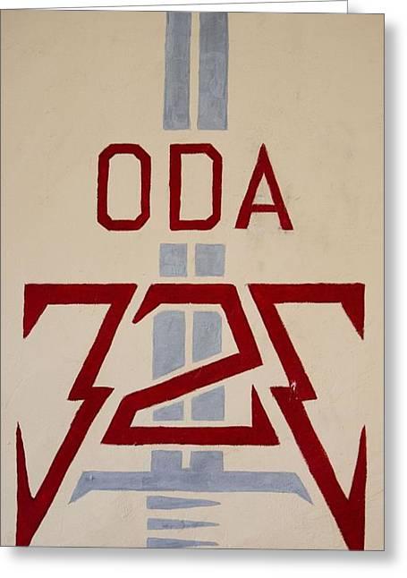 Oda-323 Greeting Card