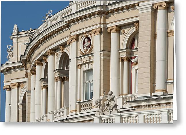 Odessa Opera Greeting Card