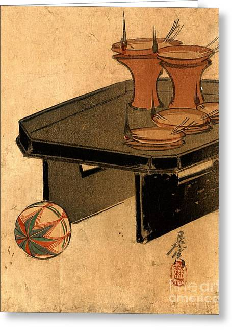 Oil Lamps 1879 Greeting Card