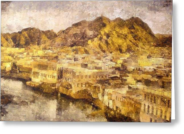 Old City Of Muscat Greeting Card