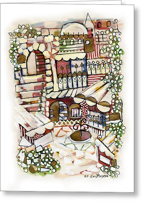 Old Jerusalem Courtyard Modern Artwork In Red White Green And Blue With Rooftops Fences Flowers Greeting Card by Rachel Hershkovitz