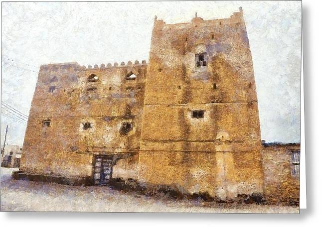 Old Mansion In Mirbat Greeting Card