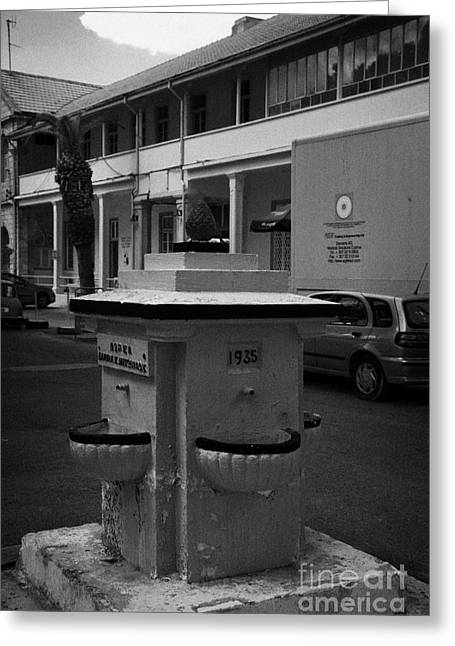 Old Water Fountain In Front Of Old Larnaca Hospital Larnaka Republic Of Cyprus Europe Greeting Card