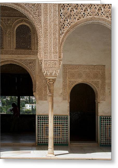 Ornate Arch Alhambra Greeting Card