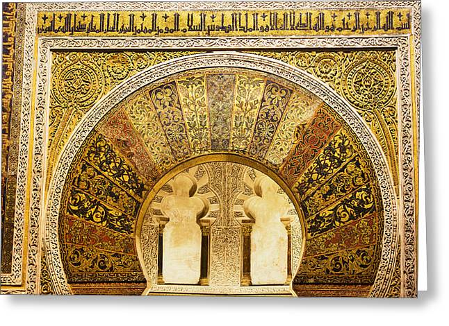 Ornate Mezquita Mihrab In Cordoba Greeting Card by Artur Bogacki