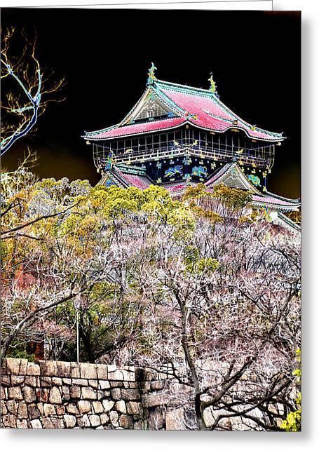 Osaka Temple Greeting Card by Allan Rothman