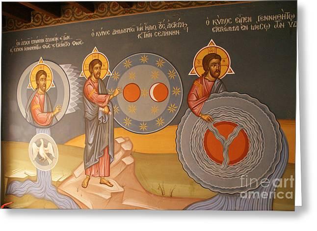 Painting In Kykkos Monastery Greeting Card by Boris Suntsov