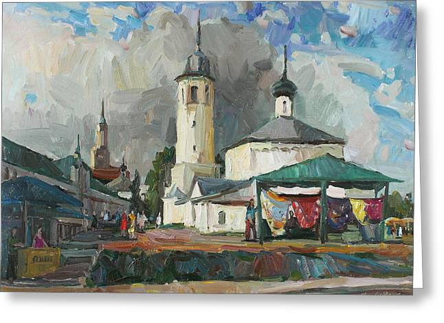 Paints Of Old Suzdal Greeting Card