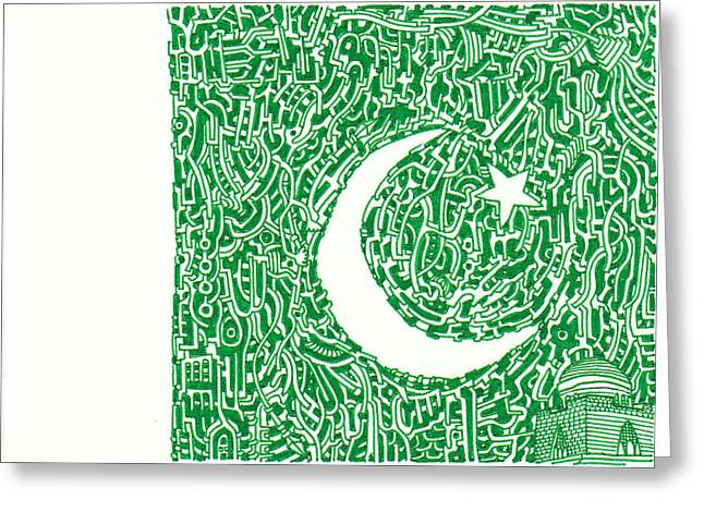 Pakistani Night Greeting Card