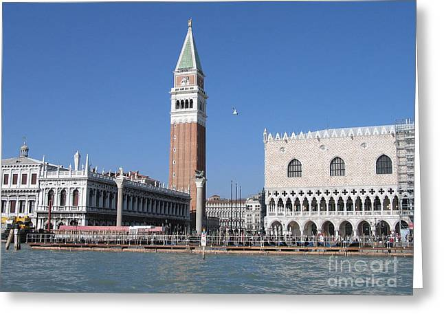 Palace Ducal. Venise Greeting Card