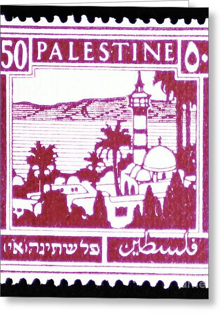Palestine Vintage Postage Stamp Greeting Card