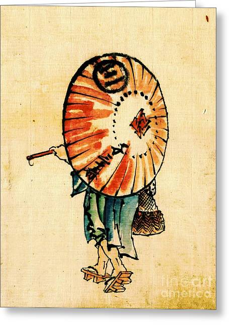 Parasol 1840 Greeting Card by Padre Art