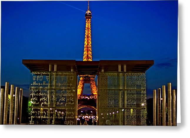 Paris Eiffel  Greeting Card by Jose  Carlos Heredia
