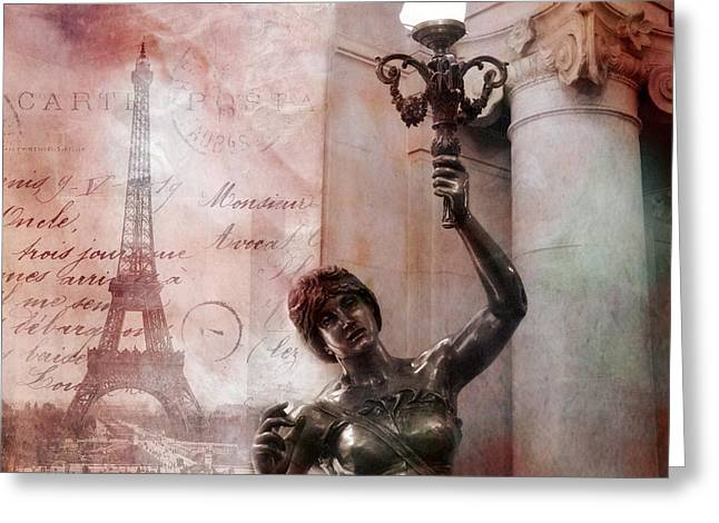 Paris Eiffel Tower Pink Surreal Fantasy Montage Greeting Card by Kathy Fornal