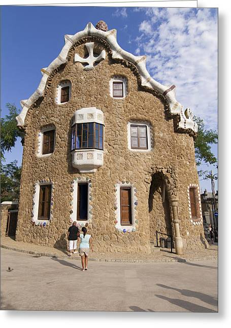 Park Guell Barcelona Antoni Gaudi Greeting Card by Matthias Hauser
