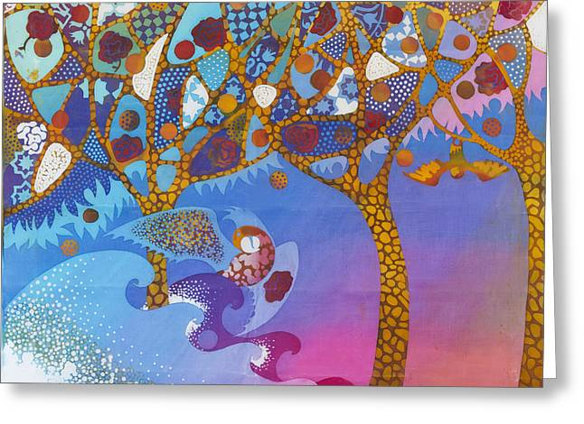 Park Guell. General Impression. Greeting Card by Kate Krivoshey