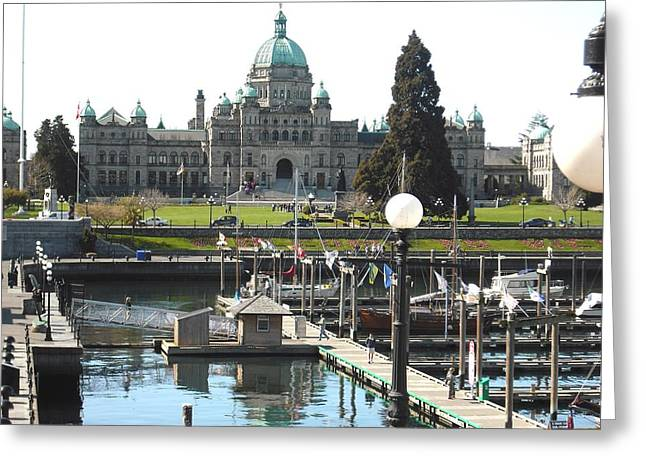 Parliament Inner Habrour Victoria Greeting Card