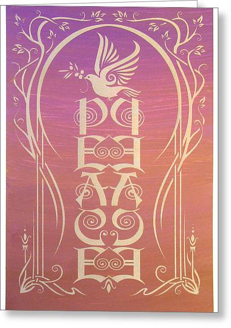 Peace Reflectograph Greeting Card