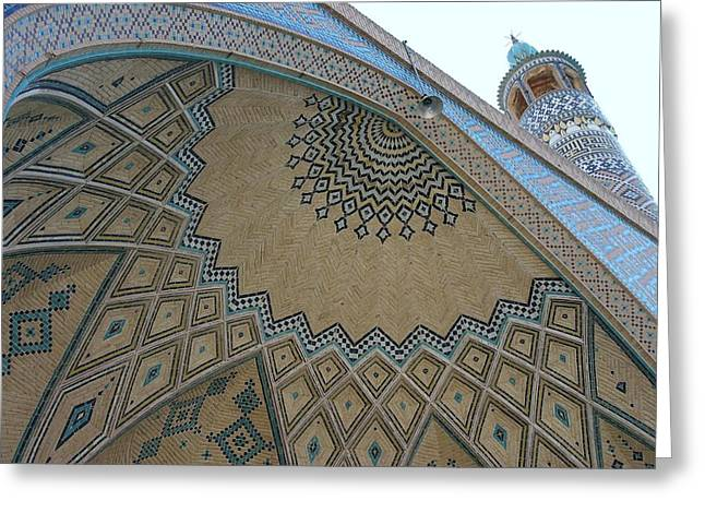 Persian Mosque Greeting Card by Tia Anderson-Esguerra