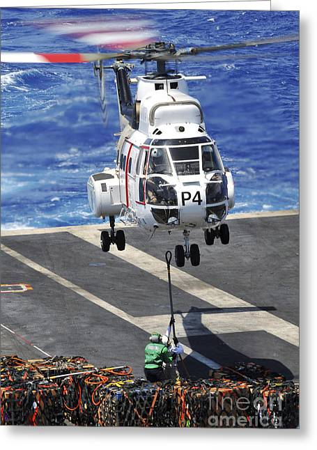 Personnel Connect A Cargo Pendant To An Greeting Card