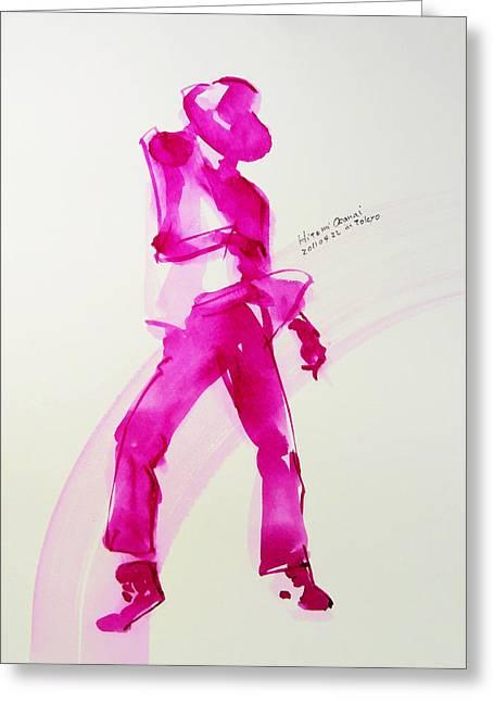 Pinkpanther Greeting Card by Hitomi Osanai
