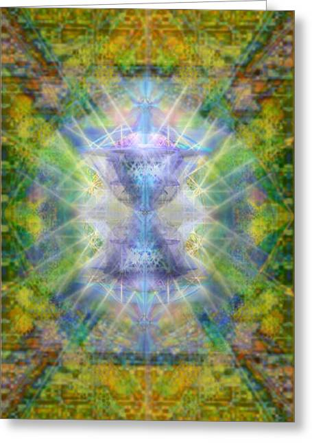 Pivortexspheres Lt On Chalicell Garden Tapestry Iv Greeting Card